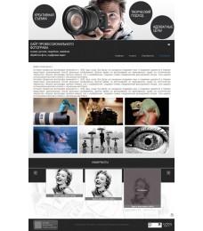 Макет дизайна Съемка, фотограф. Резиновый шаблон html