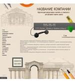 Шаблон дизайна Архитектура, отделка, фасады