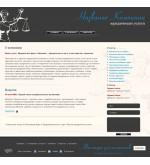 Шаблон дизайна юридические, аудиторские услуги
