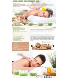 Шаблон сайта psd. Дизайн сайта услуги массажа
