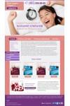 Шаблон, дизайн сайта постельное белье