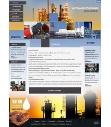 Шаблон дизайна psd. Макет сайта для компании нефть, газ