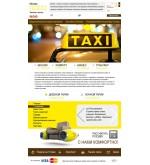 Шаблон, дизайн сайта  заказ такси
