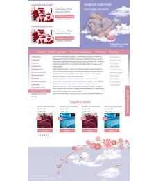 Дизайн сайта постельное белье, интернет магазин постельного белья