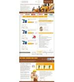 Дизайн сайта строительный инструмент