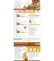 Шаблон сайта psd. Дизайн сайта строительный инструмент, продажа стройматериалов