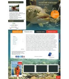 Шаблон сайта платная, частная рыбалка, отдых на природе