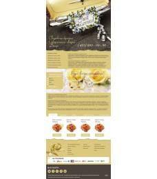 Шаблон сайта оформление цветами, свадебные букеты, декор