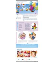 Дизайн сайта  детские праздники,  оформление воздушными шарами