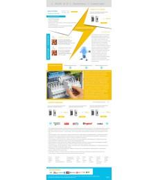 Шаблон сайта электрика, электротехническая продукция